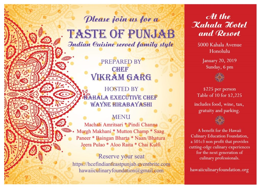 Taste of Punjab Invite